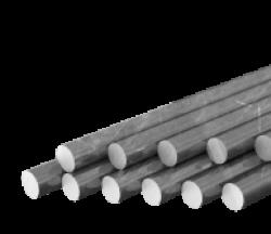 Круг металлический 240