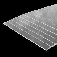 Лист холоднокатаный (Х/К) 0,5